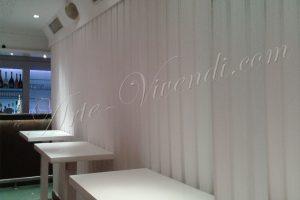 Tissu tendu plissé verticale couleur blanc